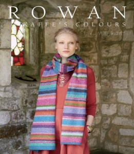 Kaffe's Colours - 7 designs by Kaffe Fassett for Rowan